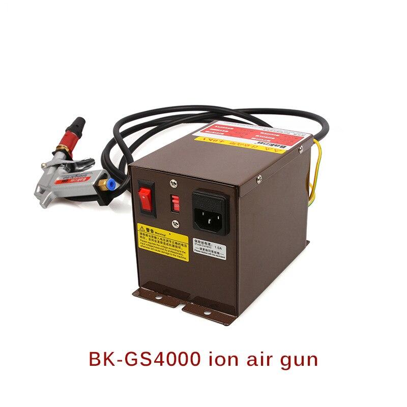 مسدس هواء أيون مضاد للكهرباء الساكنة ، كفاءة عالية ، مزيل غبار فعال ، معدات كهروستاتيكية ، مسدس نفخ عالي الضغط GS4000