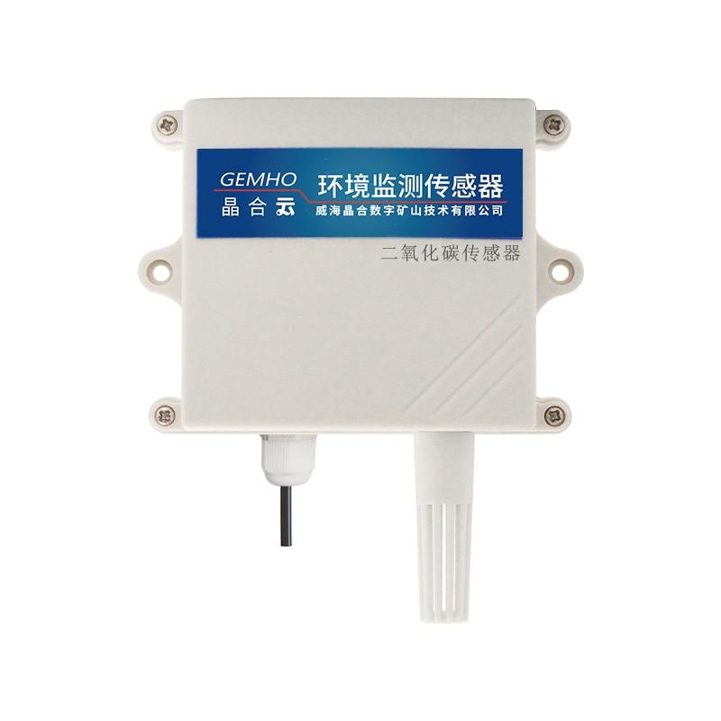 Sensor de dióxido de carbono RS485 analógica 4-20mA invernadero vegetal agrícola Control de concentración de CO2 se puede personalizar
