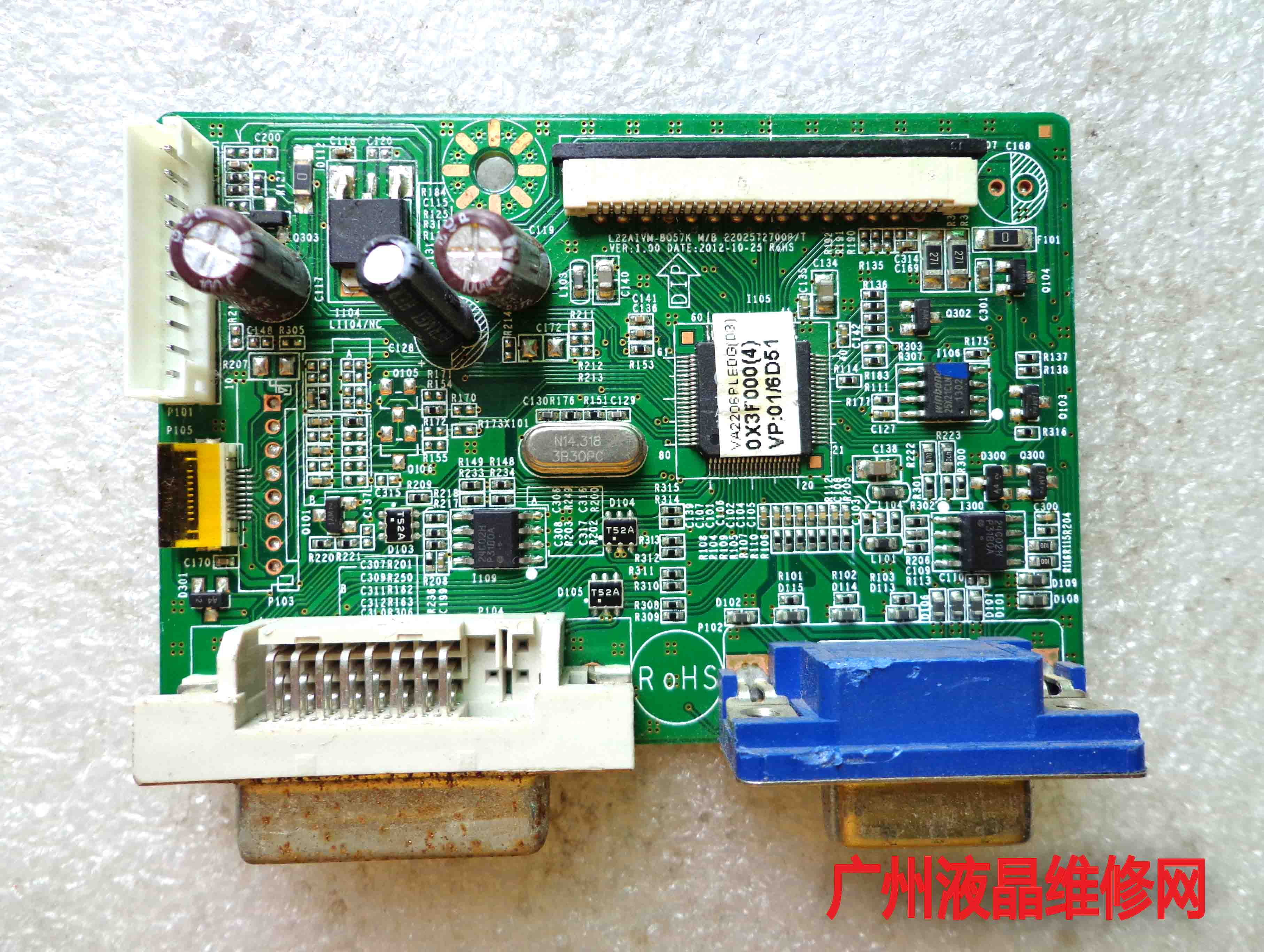 ViewSonic VA2206-LED Vs14476 L22AIVM-BO57K 2202572700 P/T Mainboard
