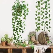 230cm plantes artificielles vives Creeper raisin vert feuille lierre vigne guirlande pour la maison jardin fête mariage mur décor rotin chaîne