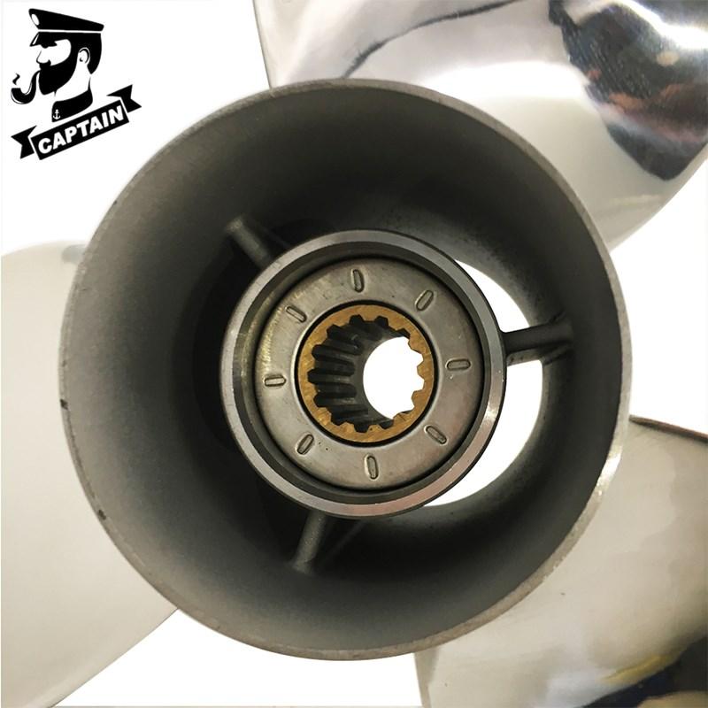 25HP 30HP 40HP 48HP 50HP 60HP 11 5/8x11 Outboard Propeller Fit Yamaha Engines 13 Tooth Spline Stainless Steel RH 663-45947-02-EL enlarge