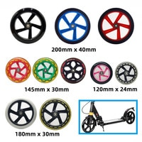 【120mm 145mm 180mm 200mm】 big wheel Scooter Wheels 20cmX4cm Diameter Cart Wheels 145/180mmx30mm Durable PU With ABEC7 bearing