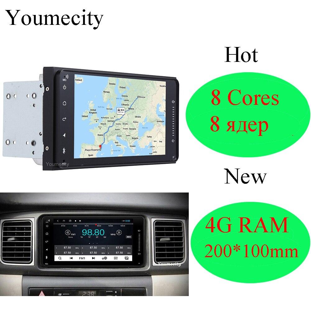 Android carro dvd gps para toyota universal hilux terios velho corolla camry prado rav4 fortuner rádio wifi ips capacitivo 1024*600