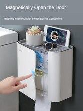 Accessoires de salle de bain poinçonnage gratuit Portable porte-papier hygiénique pour porte daspiration magnétique salle de bain étanche toilette boîte de rangement