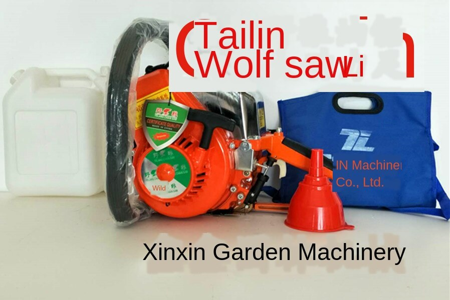 Sierras de gasolina de alta potencia 85 / 95 mecánica, sierras de madera, configuración importada de Lobo, sierras de cadena grandes portátiles