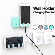 Paste Mobile Phone Charging Bracket Wall Mounted Charger Hook Holder 4 Hooks Storages Rack Hanging Shelf Home Organizer Tool