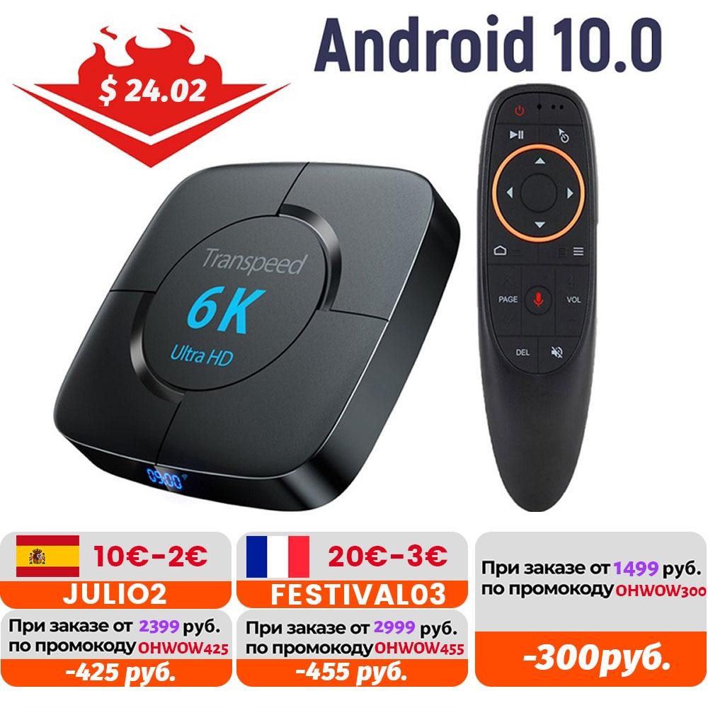 أندرويد 10.0 صندوق التلفزيون 6K يوتيوب صوت مساعد ثلاثية الأبعاد 4K 1080P فيديو مستقبل التلفاز واي فاي 2.4G & 5.8G TV مجموعة صناديق الصندوق العلوي