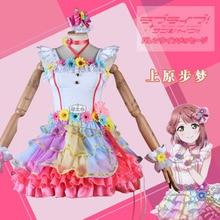 Anime LoveLive! Love U My Friends Uehara Ayumu Cosplay Costume Sexy Beautiful Rainbow Skirt Role Play Clothing Custom-Make