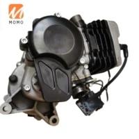 50cc air cooled engine for cross bike