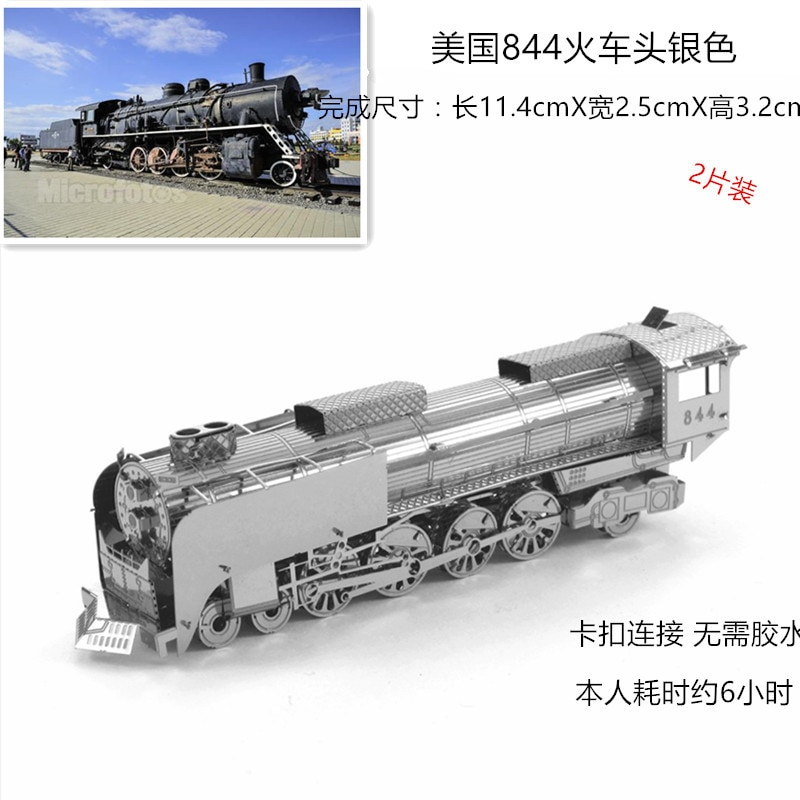 puzzle locomotive DIY assembly locomotive 3D three-dimensional steam steel stainless Metal model 3D three-dimensional puzzle DIY all metal alloy diy assembly aircraft model 1 48 f6f 5 hell cat fighter skeleton puzzle