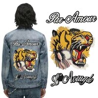 patch embroidered patches english alphabet domineering tiger head sewing coat jacket denim jacket clothing sewing diy supplies