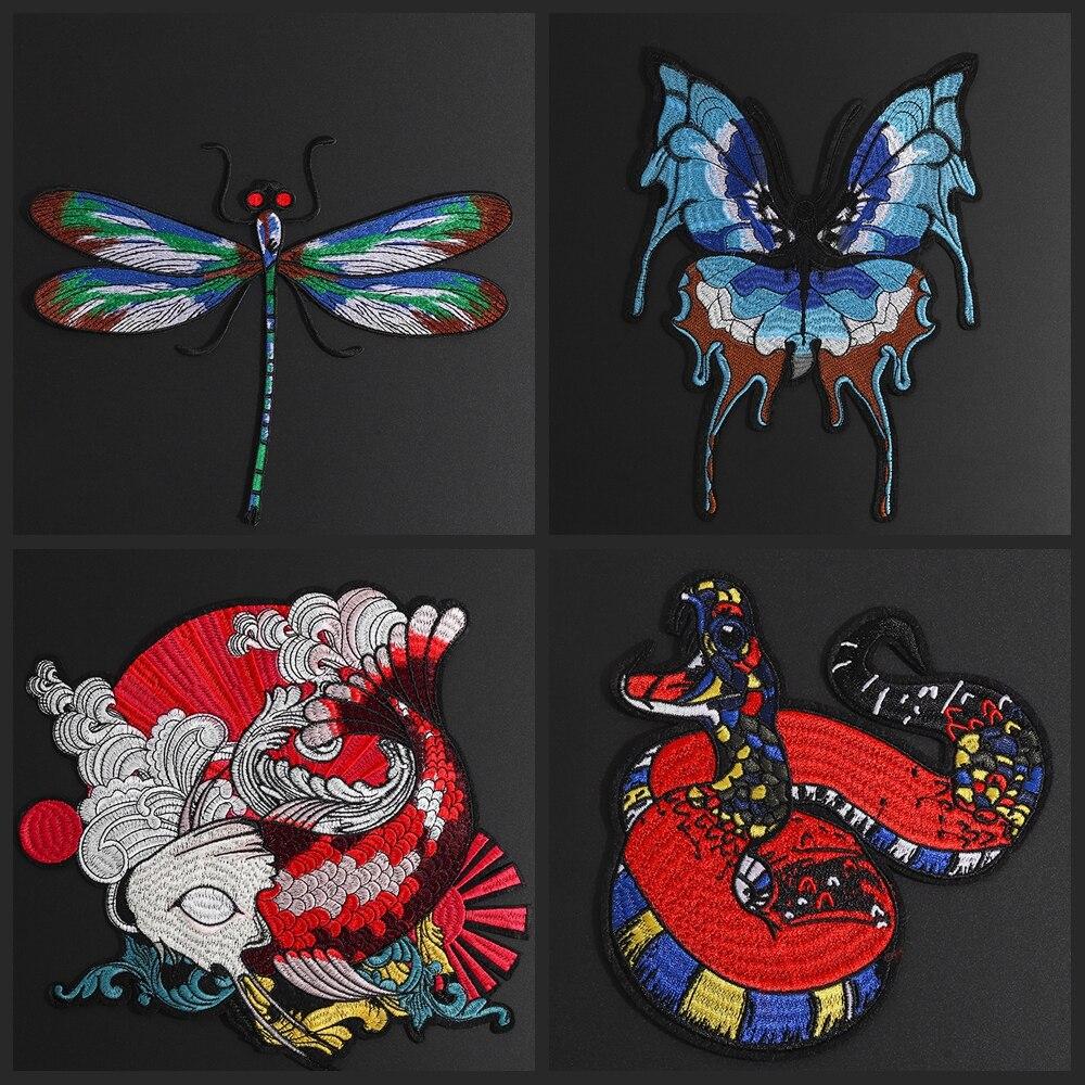 Grandes remendos animais bordados carpa cobra venenosa libélula borboleta grande remendo jaquetas casaco solto decorativo ferro adesivos