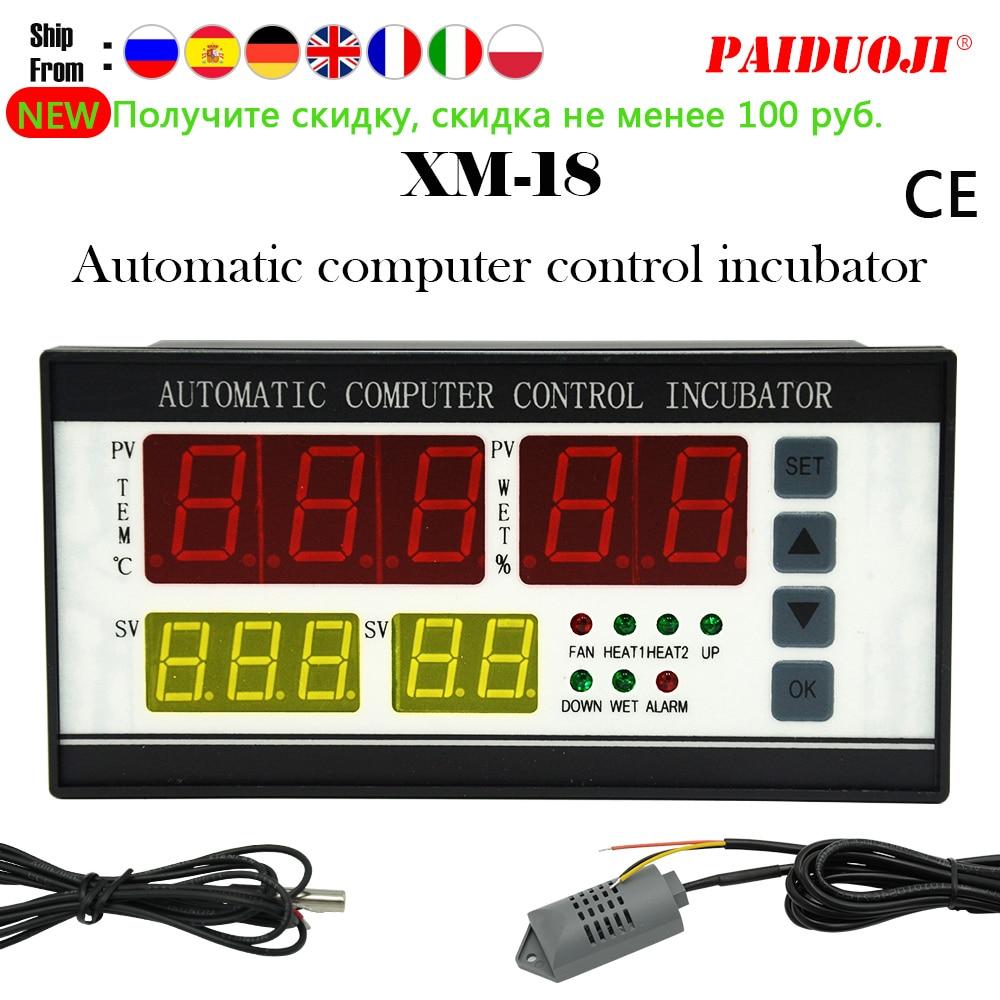 CE Xm-18, инкубатор для контроля яиц, многофункциональный автоматический контроль температуры и влажности, 100-240Vac,CE,ISO,Lilytech,Xm 18