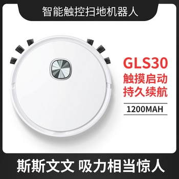 Automatic Rechargeable Self Navigated Smart Floor Robot Vacuum Auto Cleaner Edge Clean Home Floor Clean Tools Sweeper Robot