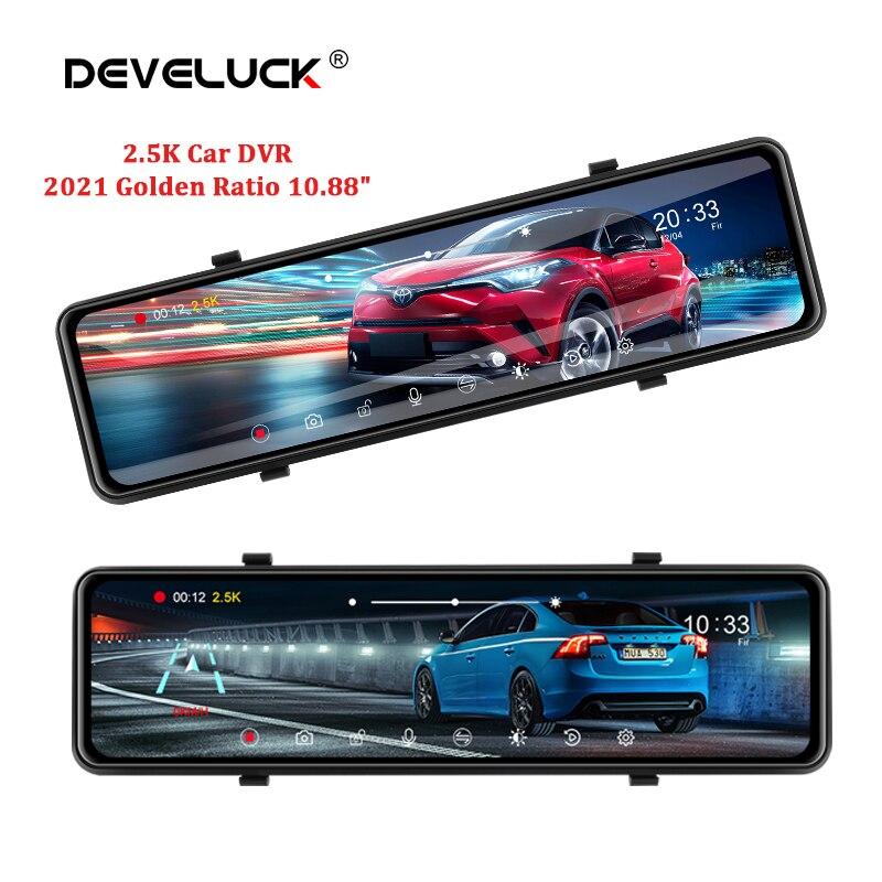 Автомобильный видеорегистратор Develuck 10,88 дюйма, 2,5 K, видеорегистратор, рекордер, GPS-трек, ночное видение, воспроизведение заднего вида, 1080P, за...