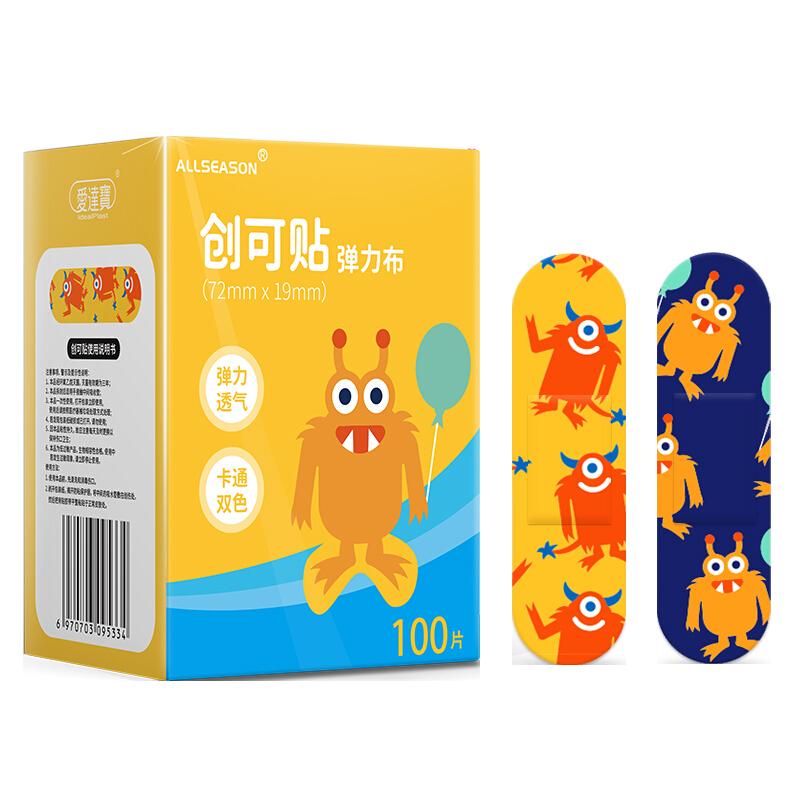 1-2Boxes/100Pcs Waterproof Bandage Band-Aid Hemostatic Adhesive Aid Waterproof First Aid Emergency Kit for Kids Adhesive Bandage