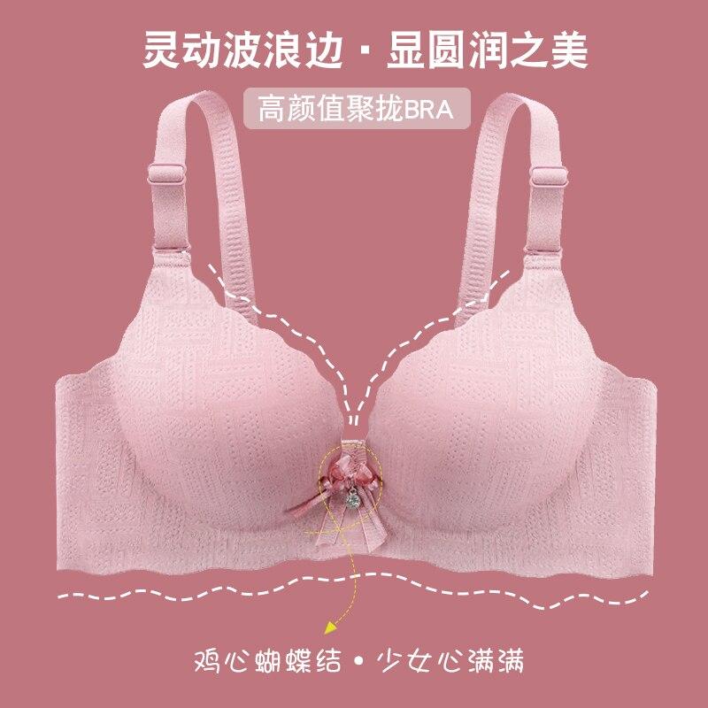Nanjiren Bra Women's Small Chest Push up Breast Holding Anti-Sagging Non-Trace Bra Adjustable Wireless Sports Underwear
