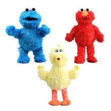 23cm sentado altura de alta qualidade sésamo rua elmo cookie monstro grande pássaro macio brinquedo pelúcia bonecas crianças brinquedos educativos