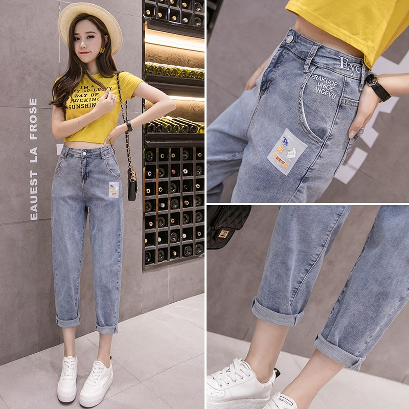 High Waist Stretch Raddish-Shaped Jeans Women's 2021 Autumn Korean Style Light Color Loose Slimming