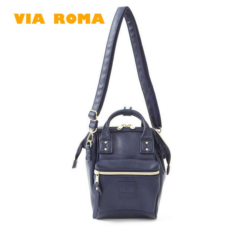 Cute Mini cross-body bag portable Japanese Anello new PU leather fresh mini bag Women's Shoulder Bag