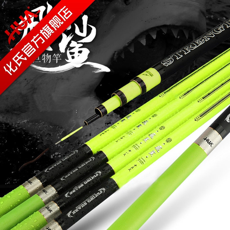 Telescopic Fishing Rod Carbon Extension  High Toughness Fishing Rod for Adult Vara De Pesca Telescopica Fishing Tackle EI50FR enlarge
