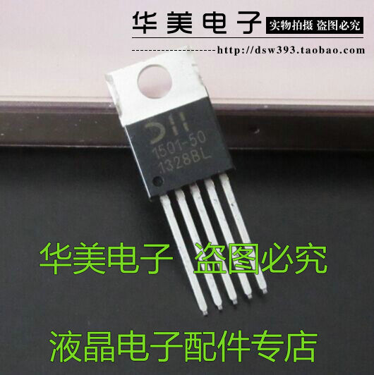 送料 Delivery.1501A50 AP1501-50 降圧 dc/dc コンバータインライン 5 端子レギュレータ