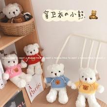 Korean Ins Dressing Teddy Bear Doll Sweater Bear Plush Toy BEBEAR Doll Ragdoll Birthday Gift