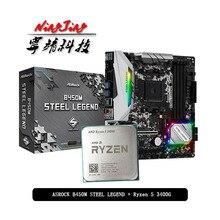 AMD Ryzen 5 3400G R5 3400G CPU + ASROCK B450M STEEL LEGEND carte mère costume Socket AM4 tout neuf mais sans refroidisseur