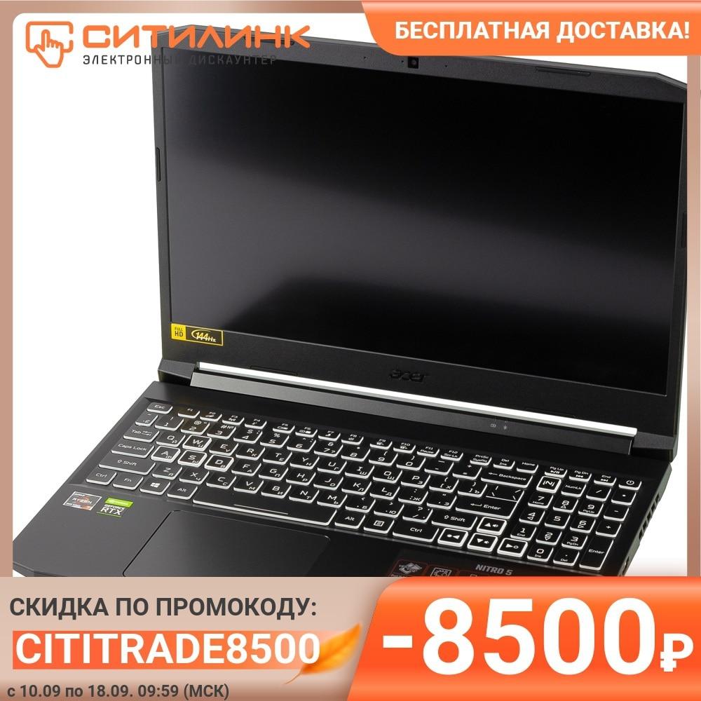 """Ноутбук ACER Nitro 5 AN515-45-R7Z5, 15.6"""", IPS, Ryzen 7 5800H, 16ГБ, 1ТБ SSD, RTX 3070, Win 10, NH.QBRER.005"""