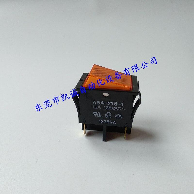 A8A-216-1 التبديل