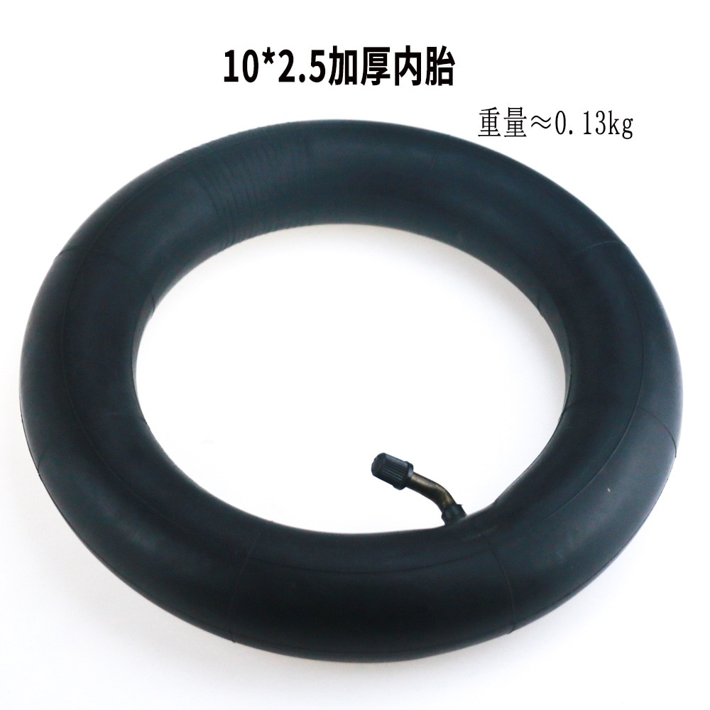 10x2.5 Thickened Inner Tube 10 Inch Electric Scooter Inner Tube Suitable for 10x2 10x2.125 10x2.25 Tire