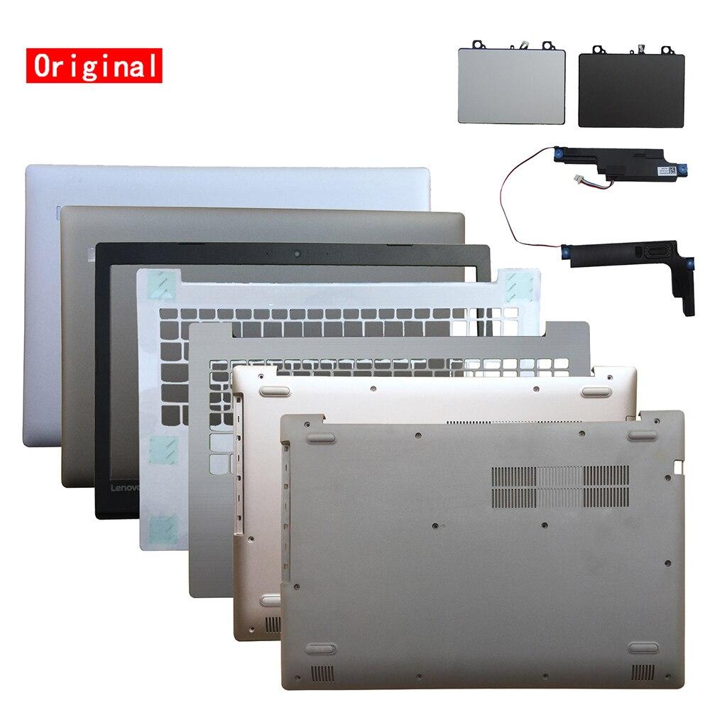 Funda para Lenovo Ideapad 320-15ISK IKB IAP ABR AST, cubierta trasera LCD,...