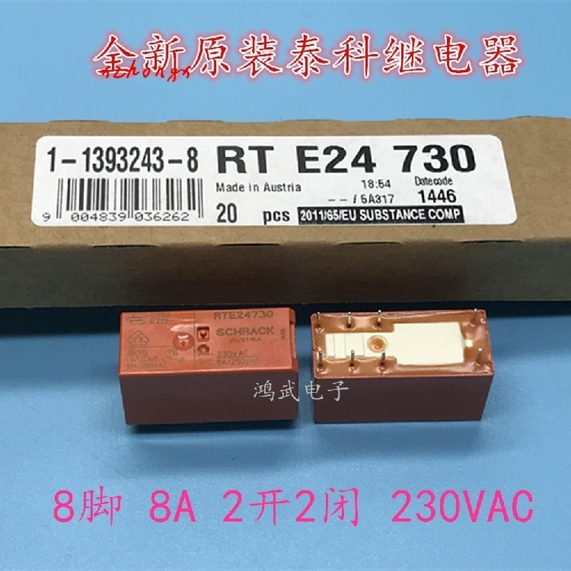 Rte24730 230VAC relé 8-pin 8A general rt424730