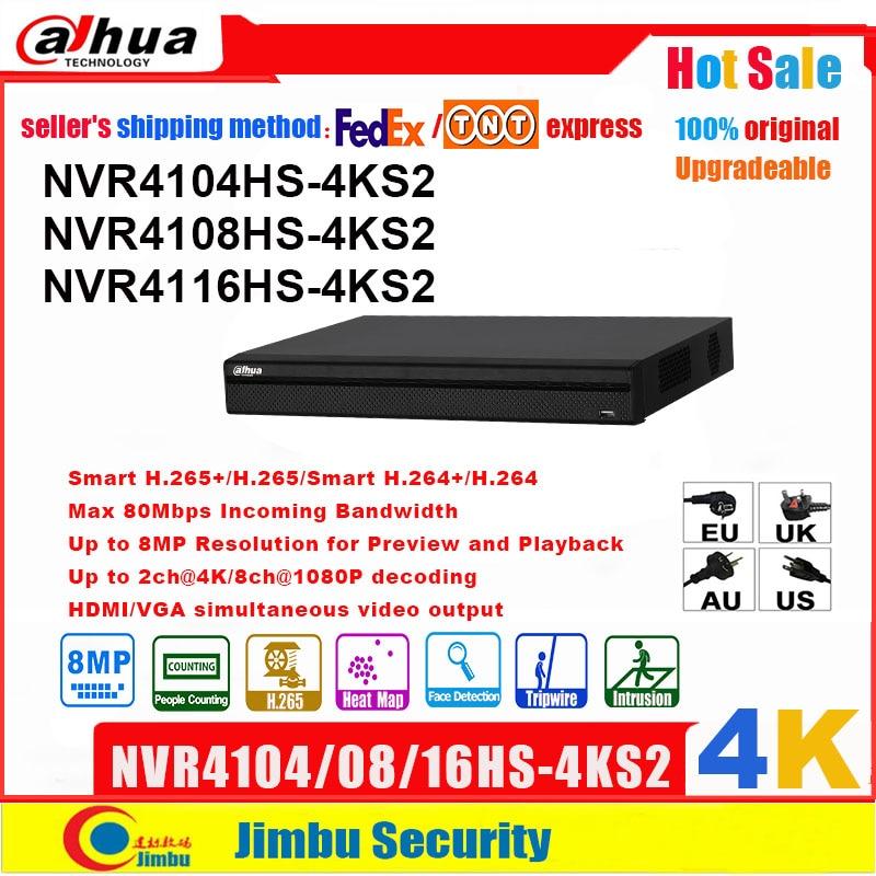 جهاز تسجيل قنوات تلفزيونية, مسجل فيديو ماركة (Dahua) تسجيل بجودة 4K H.265 / H.264 يتوفر 3 موديلات حسب عدد القنوات المدخلة للتسجيل 4/8/16 موديل رقم NVR4104HS-4KS2 ...