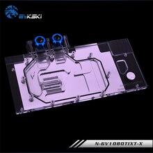 Bykski N-GV1080TIXT-X GPU su bloğu GIGABYTE AORUS GTX 1080 Ti Xtreme Edition/AORUS GTX 1080 Ti 11G soğutma, VGA soğutucu,
