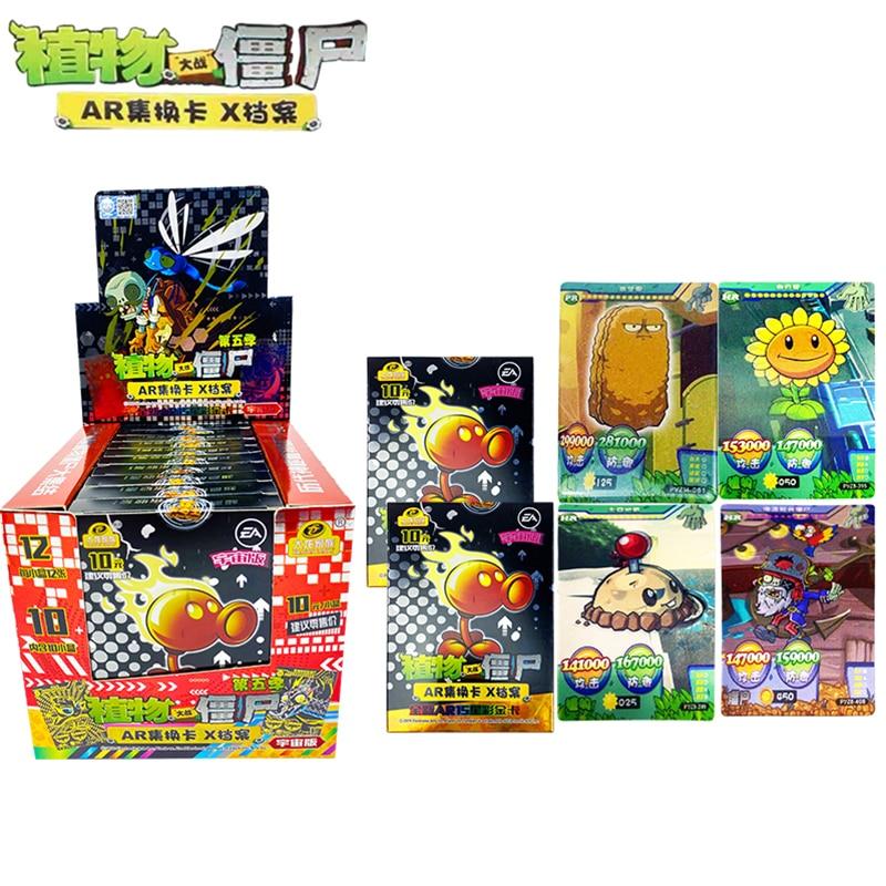 Растения против Зомби, большая волна, пляжные карты , Растения зомби, коллекция карт сбора, подсолнечник, детская игрушка , 120