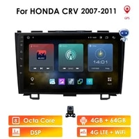 hd quad core 1024x600 android 10 car multimedia player for honda crv 2007 2011 4g wifi gps navigation stereo video auto pc
