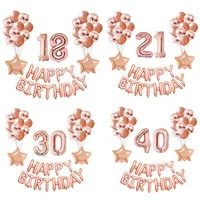 rose gold happy birthrday letter balloon 18 21 30 40 50 60 birthday party decor star confetti number foil ballon party balls