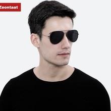 Retro Sunglasses Men 2019 Sun Glasses For Men/Women Luxury Vintage Sunglasses Men Mirror Fashion Ocu
