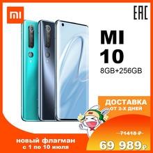 Mi 10 8GB 256GB Smartphone téléphone portable Xiaomi Redmi MIUI Android 108MP Penta caméra Snapdragon 865 NFC 6.67