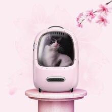 Petkit 휴대용 고양이 캐리어 배낭 여행 공간 캡슐 고양이와 작은 개 환기 애완 동물 캐리어 Inbuilt 팬 라이트