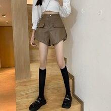 Side Slit Leather Shorts Female 2021 Autumn