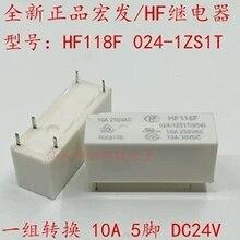 Relais HF118F 24V DIP5   Lot de 20, 024-1ZS1,, HF118F0241ZS1, 0241ZS1, 24VDC, DC24V, 24V