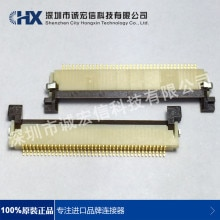 FH12A-40S-0.5SH(55)   40P 0.5MM clamshell contact with the original imported HRS connector