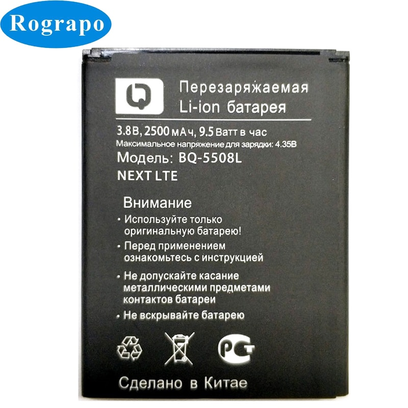 New Full 2500mAh BQ5500L Replacement Battery For BQ BQ-5500L BQS-5500L ADVANCE / BQ-5508L NEXT Mobile Phone Batteries Acumulator недорого
