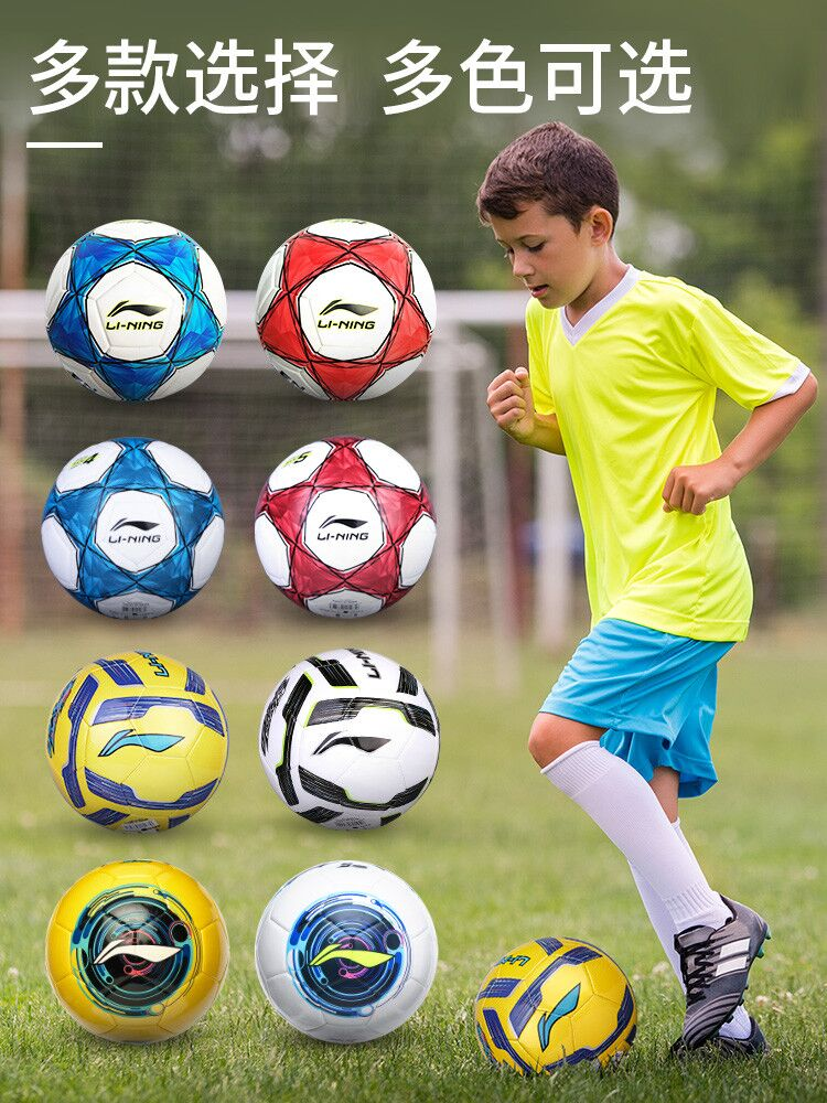 Football Children No. 4 No. 5 Ball No. 4 Primary SchoolStudents No. 3 for Kindergarten Wear-Resistant Adult Training Competition