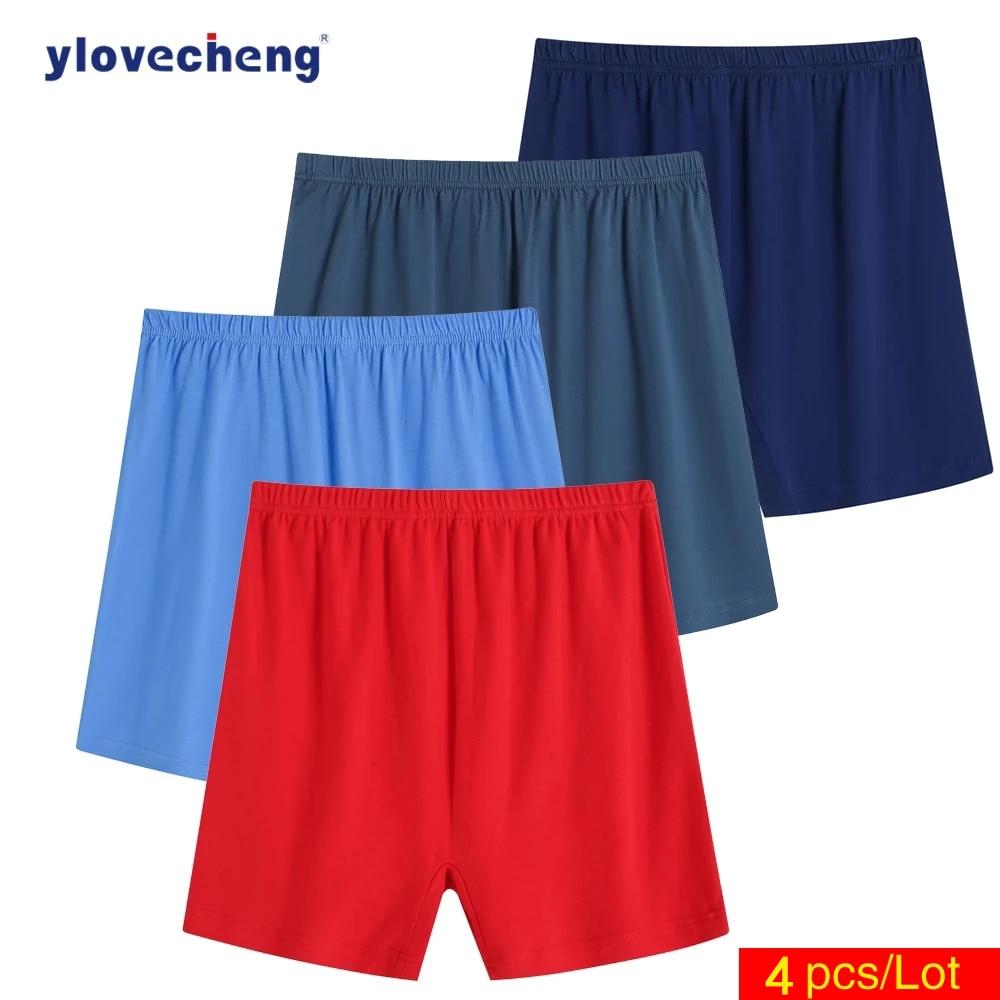 4pcs/lot,Man's Underwear Cotton  Solid Male Panties   Loose Breathable Plus Size Boxer Shorts Soft elastic   loose panties