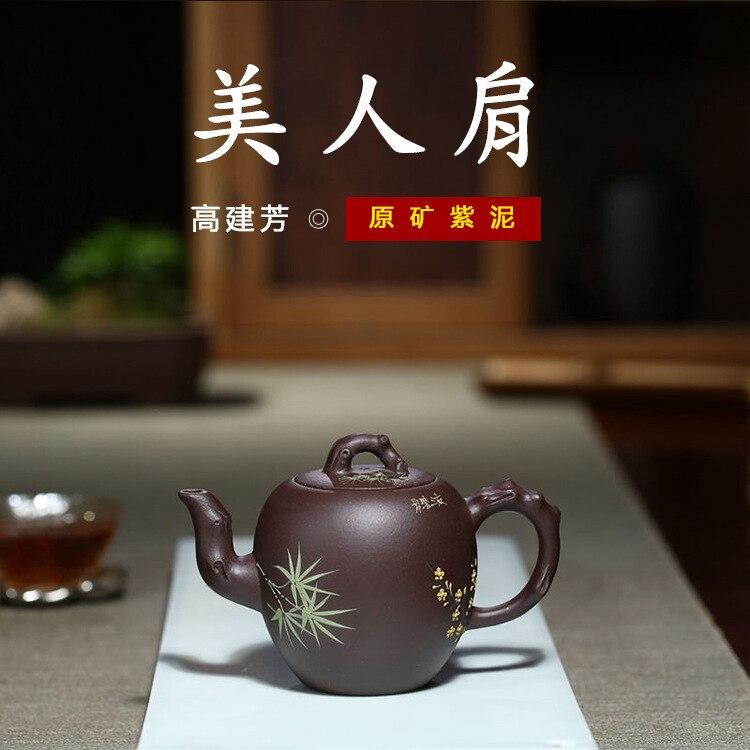 Yixing-يوصى بها لجميع الخامات المصنوعة يدويًا من الطين الأرجواني ، وإبريق الشاي مع الكتف ، وإعطاءه عمولاً