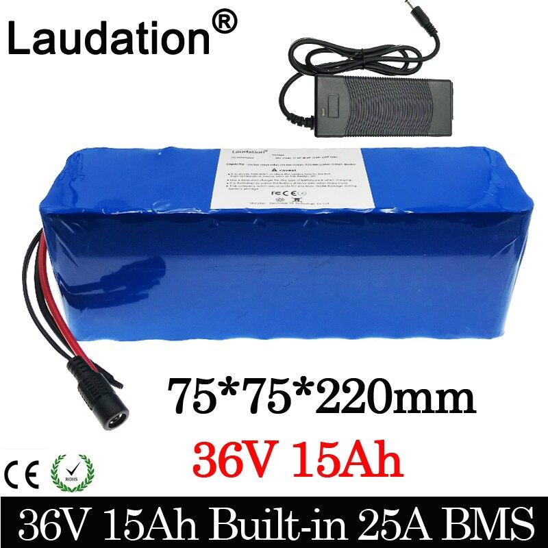 بطارية ليثيوم 36 فولت ، 25 أمبير ، BMS متكامل ، مع شاحن ، 15 أمبير/15000 مللي أمبير ، BMS 10S 3P 21700 36V ، للدراجة الكهربائية