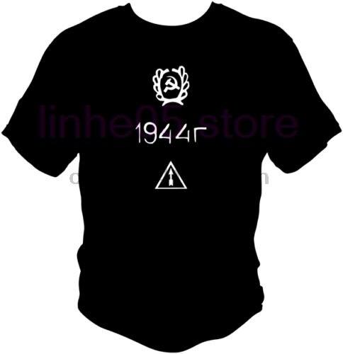 Camiseta rusa mosin nagant Izhevsk WWII M44 M91